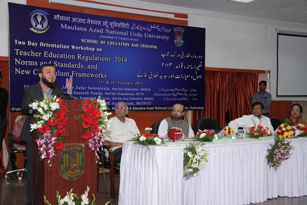 maulana azad national urdu