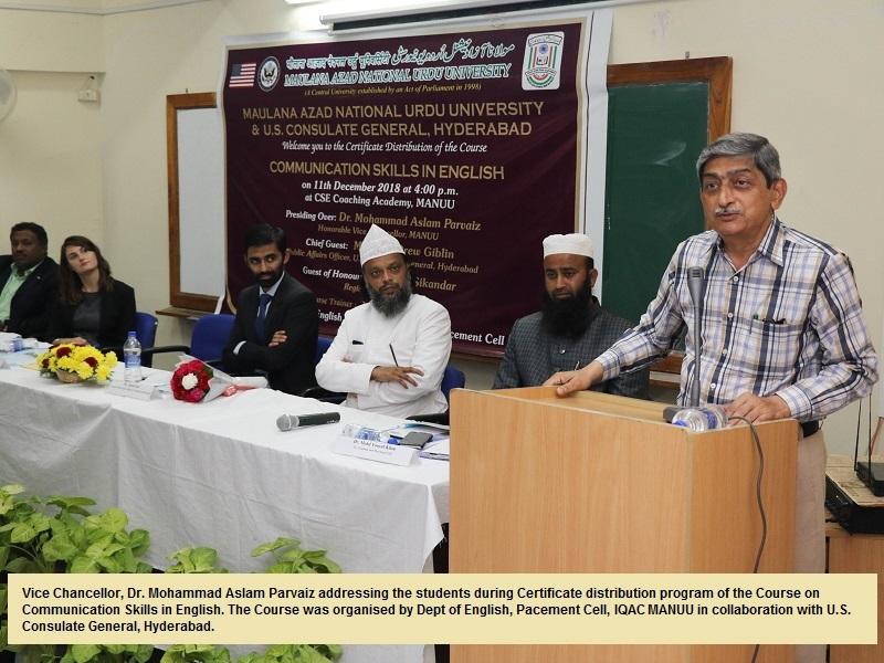 Maulana Azad National Urdu University ::